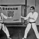 Soryukan, Sasebo, Jp, Michio Koyasu, #12 Performing Taisabaki Kumite Kumite Kamae, 1965