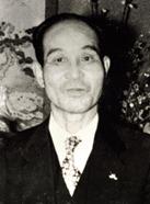 Kanken Toyama Portrait circa 1950's